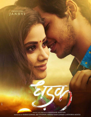 First Look Of The Movie Dhadak