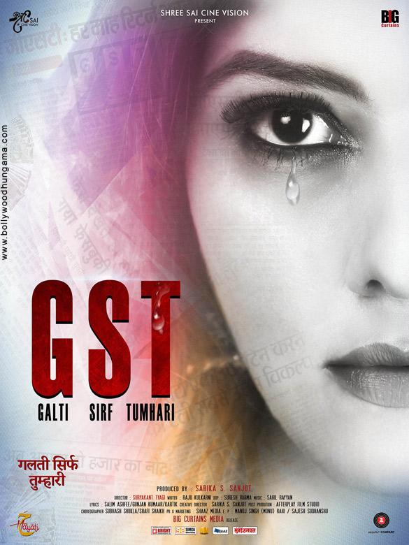 GST-Galti-Sirf-Tumhari-2.jpg