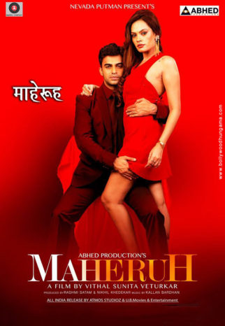 First Look From The Movie Maheruh