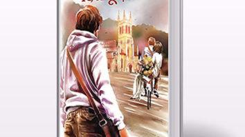 Book review - Dil Dhoondhta Hai review