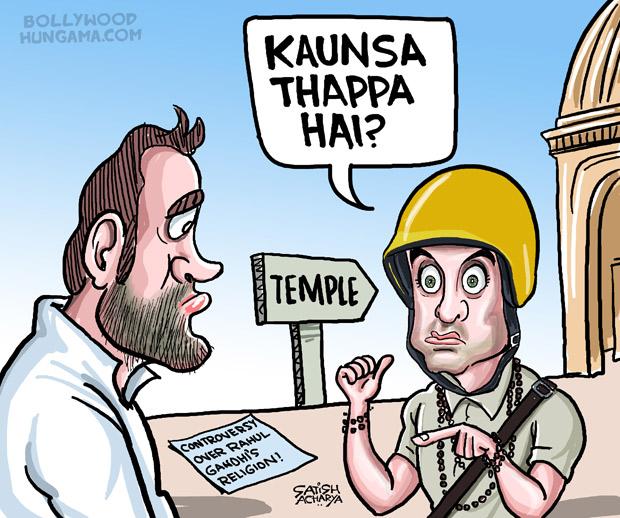 Should-BJP-hire-Aamir-Khan
