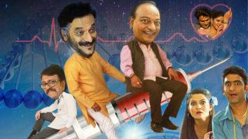 Theatrical Trailer (Chalu Dya Tumcha)