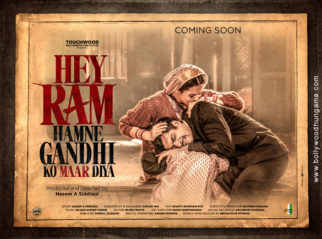 First Look Of The Movie Hey Ram Hamne Gandhi Ko Maar Diya
