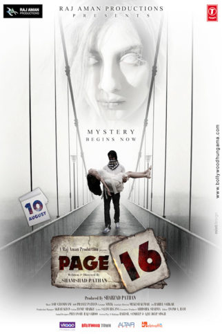First Look Of The Movie Page 16