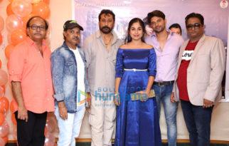 Announcement of Hindi movie 'Woh Kaun Hai - Ek Murder Mistry'