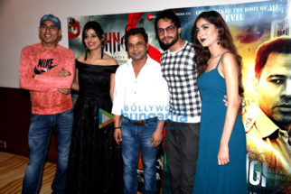 Rajpal Yadav and Aryan Vaid grace the special screening of the film 'Tishnagi'