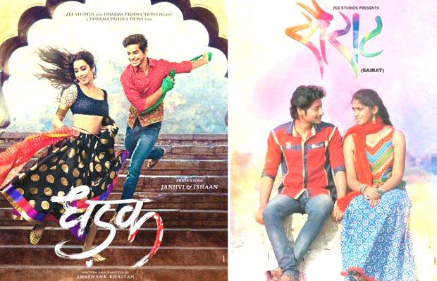 DHADAK Trailer: 5 Unique features which make Ishaan Khatter - Janhvi Kapoor's movie DIFFERENT from Sairat