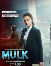 First Look Of The Movie Mulk