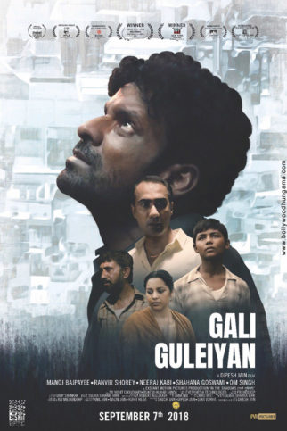 First Look Of The Movie Gali Guleiyan