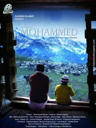 First Look Of The Movie Karim Mohammed