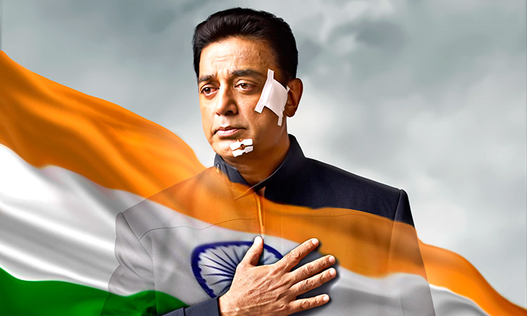 Movie Review: Vishwaroop II