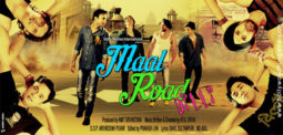 First Look Of The Movie Maal Road Dilli