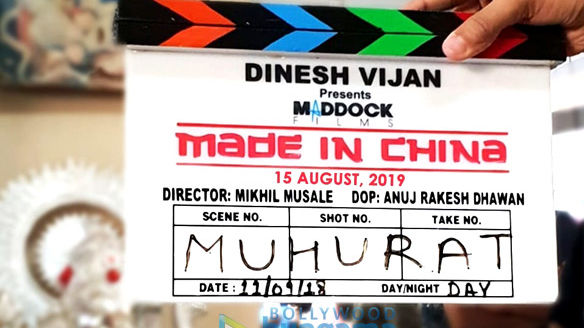 On The Sets Of The Movie Made In China