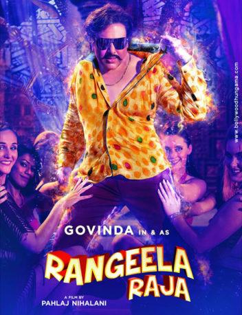 First Look Of Rangeela Raja