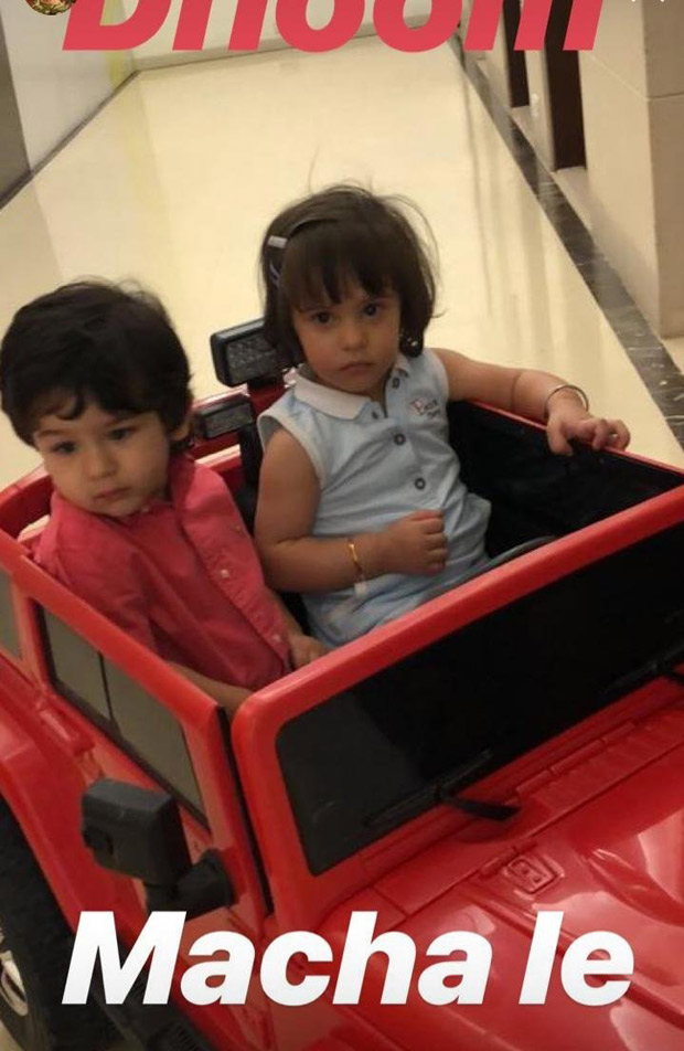 Taimur Ali Khan, Yash Johar, kids of Kareena Kapoor Khan and Karan Johar, enjoy a play date and it is adorable! _2